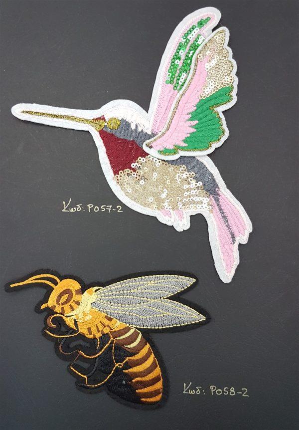 Bird & Bee II