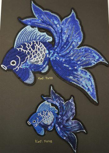 Big Tail Fish blue