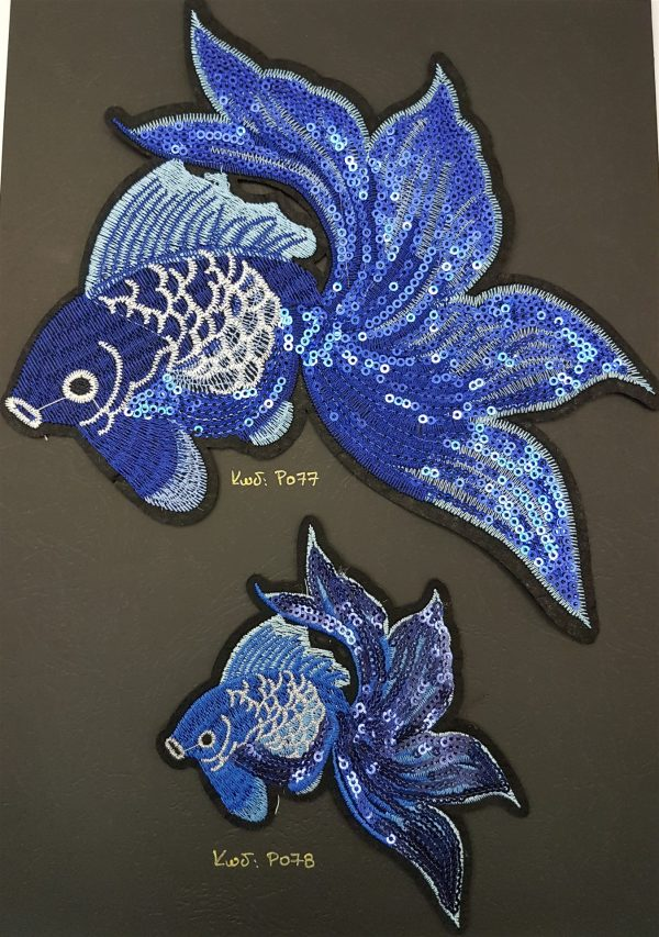 Big Tail Fish blue